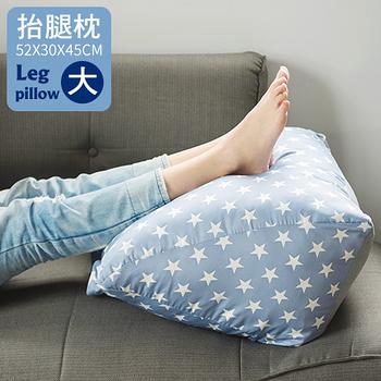 《Peachy life》美式立體三角抬腿枕/紓壓枕/靠枕(三款可選)