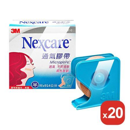 人工皮 3M 親水性敷料 薄 10X10 cm(單片裝) 衛署醫器製壹字第000577號