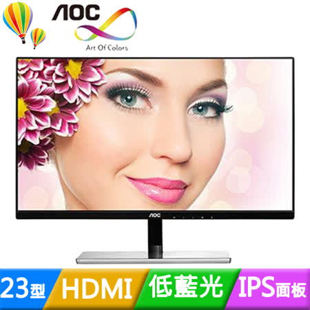 [送USB滑鼠]AOC I2379VHE6 23型AH-IPS低藍光不閃屏液晶螢幕