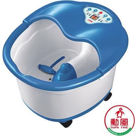 【勳風】 加熱式微電腦足浴機 HF-3657H