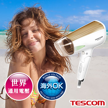 TESCOM BID42 雙電壓大風量負離子吹風機 BID42TW