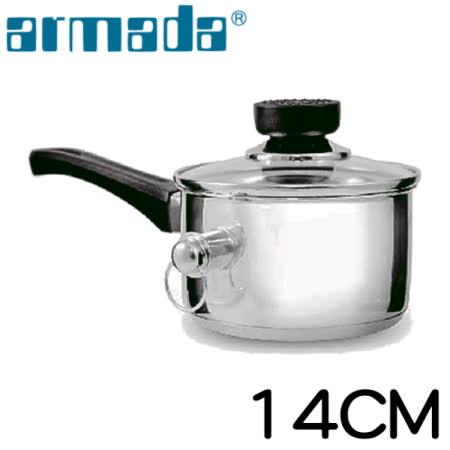 【好物分享】gohappy《armada》 複合金雙壁牛奶鍋評價好嗎大 遠 百 吃