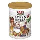 馬玉山黑芝麻紫米堅果養生飲450g