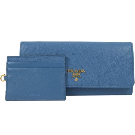 PRADA 浮雕LOGO防刮皮革附證件卡雙扣長夾.藍