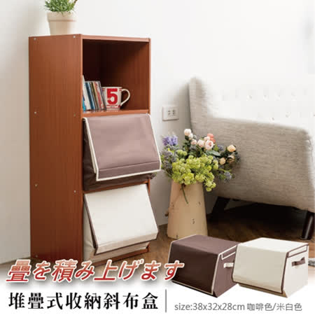 【探索生活】可堆疊不織布有蓋收納盒(三入)+舉木色三層木質櫃*1 (搭配版)