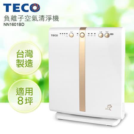 TECO NN1601BD 負離子空氣清淨機
