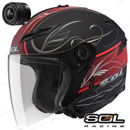 SOL+DV 內建式安全帽行車紀錄器【SOL SO-1 風行彩繪 半罩式安全帽】