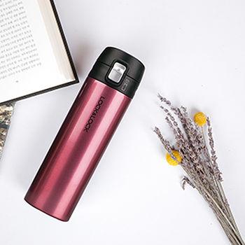 樂扣輕盈不鏽鋼保溫瓶 500ML- 紅