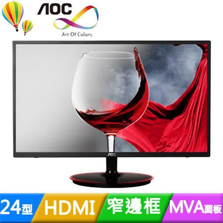 [送USB滑鼠]AOC M2461FWH 24型MVA雙介面不閃屏液晶螢幕