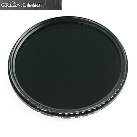 Green.L綠葉77mm防水膜ND2-ND400無段可調式減光鏡可調ND濾鏡