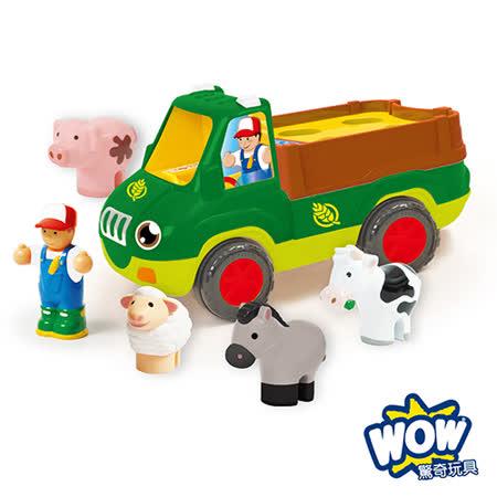 英國驚奇玩具 WOW Toys 農場卡車 佛雷迪