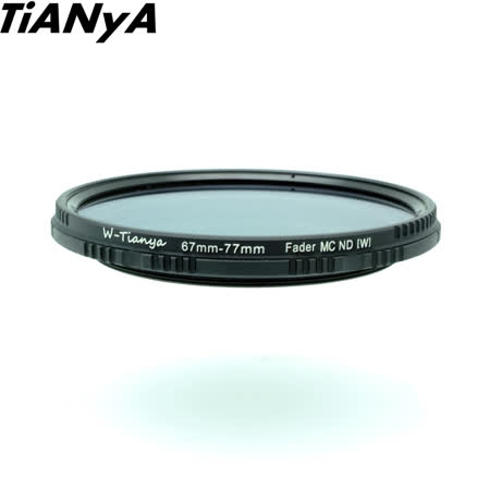 Tianya防刮防污多層膜Vari可調式ND減光鏡77mm濾鏡Fader