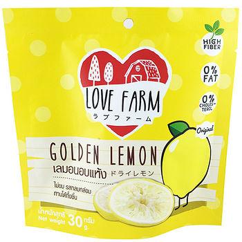 就是愛檸檬-檸檬原味30g