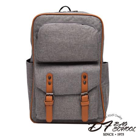 DF BAGSCHOOL - 韓版休閒通勤款筆電後背包-共3色