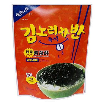 自然之顏辣味紫菜酥40g