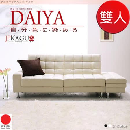 【好物分享】gohappy 購物網JP Kagu 日系優雅2人座/雙人座3段式可收納皮沙發床-白色效果如何遠 百 威 秀 影 城