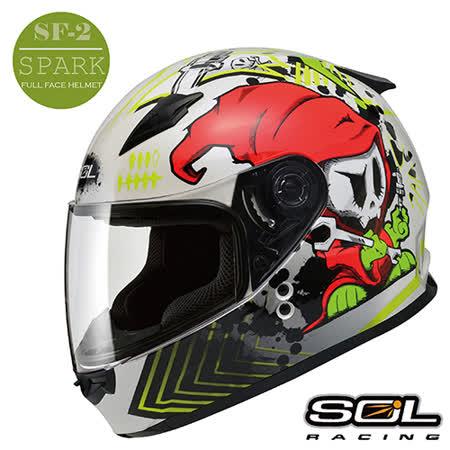 【SOL SF-2 小怪獸彩繪】全罩式安全帽│小帽體設計│機車│YAMAHA SUZUKI