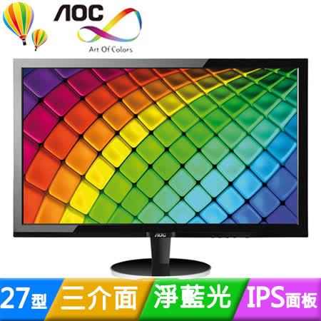[送USB滑鼠]AOC I2778VHE6 27型IPS-ADS三介面不閃屏液晶螢幕