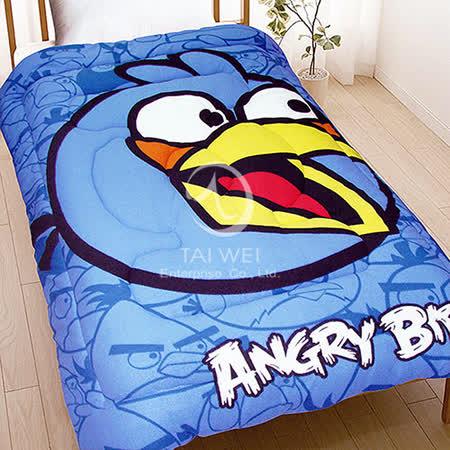 ANGRY BIRDS憤怒鳥【射擊遊戲系列-藍鳥】 暖暖厚毯被
