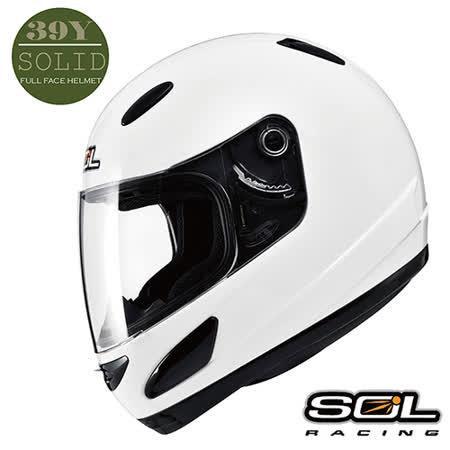 【SOL 39Y 素色系列】全罩式安全帽│小帽體設計│機車│KYMCO SANYANG