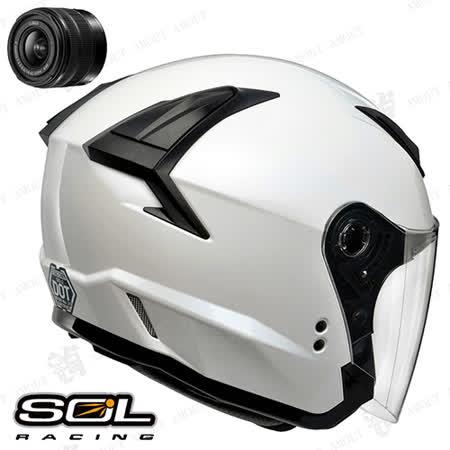 SOL+DV 內建式安全帽行車紀錄器【SOL SO-2 素面款 半罩式安全帽】
