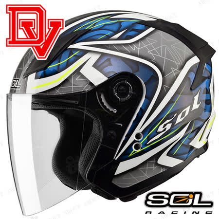 SOL+DV 內建式安全帽行車紀錄器【SOL SO-2 霍克彩繪 半罩式安全帽】