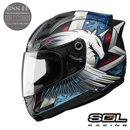 【SOL SL-68SII 獨角獸三代彩繪】全罩式安全帽│流線鴨尾造型│機車│SUZUKI GT650 RV180