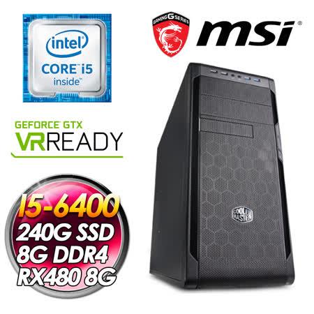 msi微星H170平台【溫斯敦V】(I5-6400/RX480 GAMING X 8G /240G SSD/8G DDR4/650W大供電)獨顯高效能電競主機