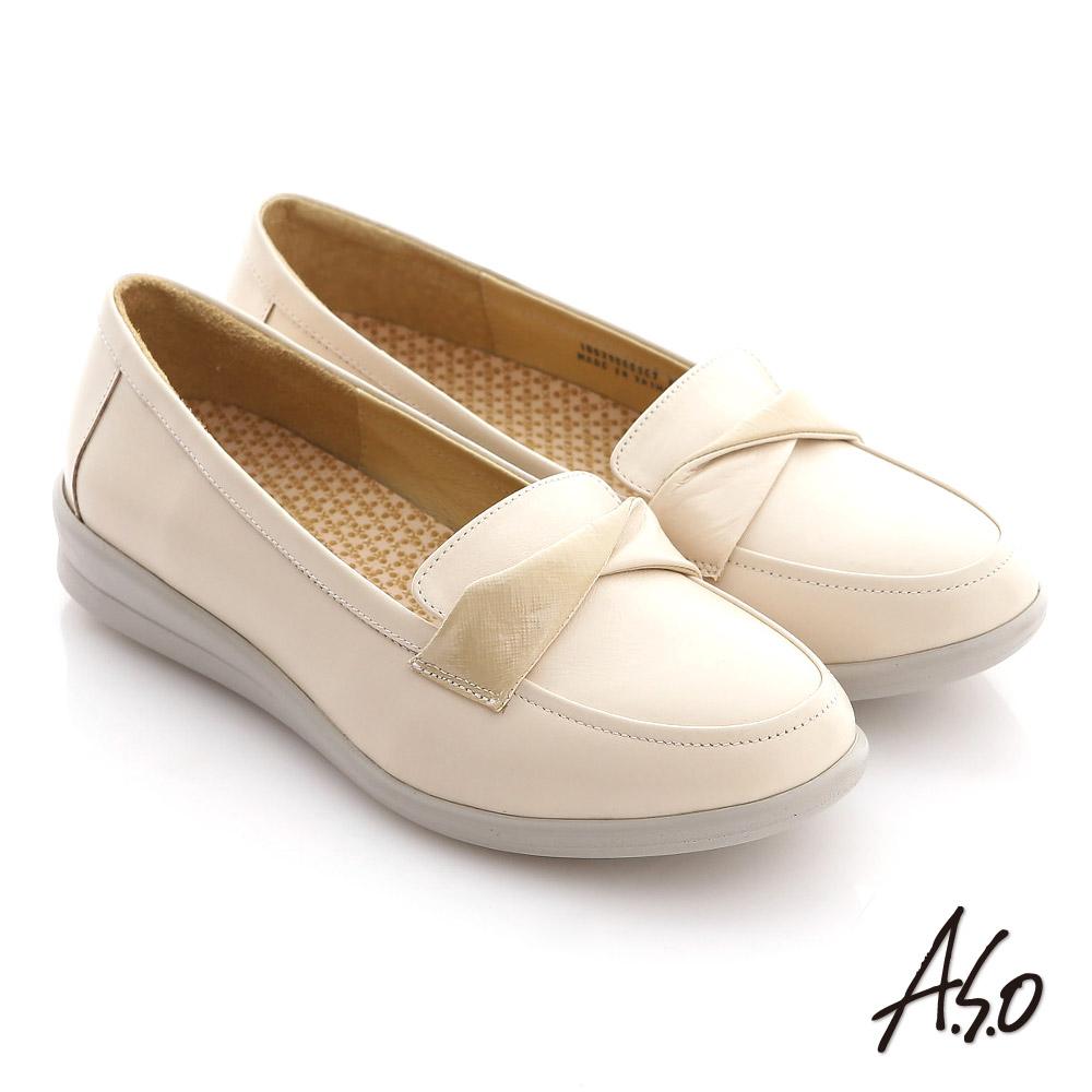 【A.S.O】舒適通勤 全真皮打摺帶飾奈米平底鞋(米)