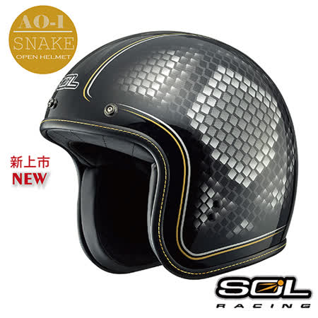 【SOL AO-1 蛇紋彩繪】開放式安全帽│分大小帽體│機車│偉士牌Vespa Aeon YAMAHA