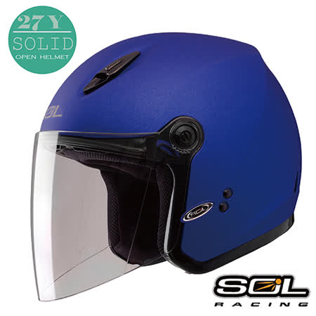 【SOL 27Y 素色系列】開放式安全帽│輕量化小帽體│機車│CUXI Many J-BUBU