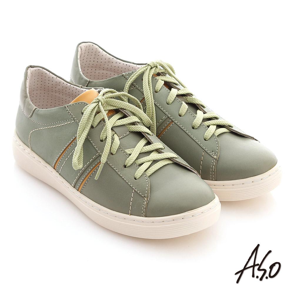 【A.S.O】3D奈米系列 全真皮綁帶雙色拼接休閒鞋(淺綠)