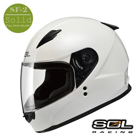 【SOL SF-2 素色系列】全罩式安全帽│小帽體設計│機車│S-max Many BWS