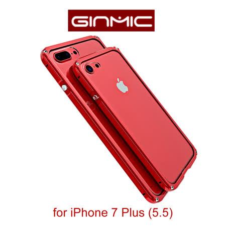 Ginmic 傳奇系列 iPhone 7 Plus 金屬保護邊框 後背蓋保護殼