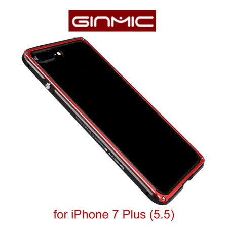 Ginmic 雙色傳奇系列 iPhone 7 Plus 金屬保護邊框 後背蓋保護殼