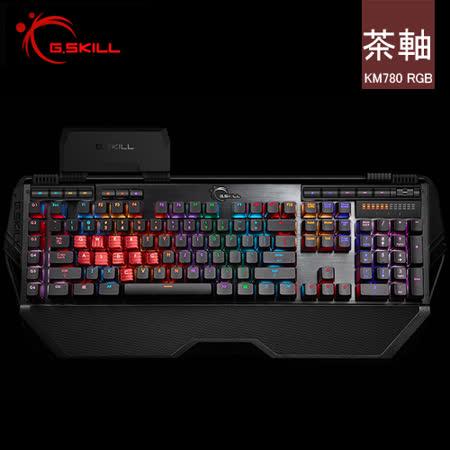 G.SKILL RIPJAWS KM780 RGB全彩背光電競鍵盤 Cherry MX 茶軸