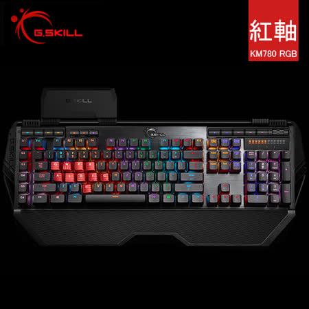 G.SKILL RIPJAWS KM780 RGB全彩背光電競鍵盤 Cherry MX 紅軸