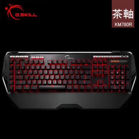 G.SKILL RIPJAWS KM780R MX背光機械式鍵盤 (茶軸)