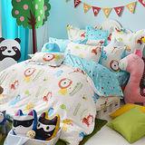 義大利Fancy Belle《快樂農場》單人三件式防蹣抗菌舖棉兩用被床包組