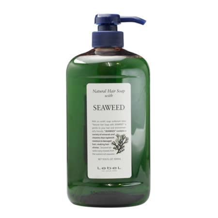 Lebel 海藻洗髮精1000ml