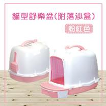 貓型舒樂盆(附落沙盒)-(粉紅色 872A)-(H302B01-1)