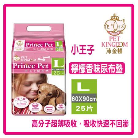 沛金頓-小王子檸檬香味尿布墊-L(60*90cm)-25片*6包組-(H673A03)