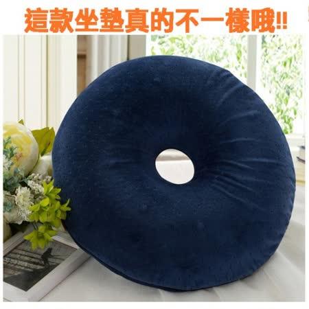 [龍芝族]KT0007-新品100%天鵝絨記憶棉痔瘡座墊圓形美體美臀坐墊