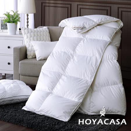 《HOYACASA羽絨之戀》95/05立體隔間羽絨被(雙人6x7尺)
