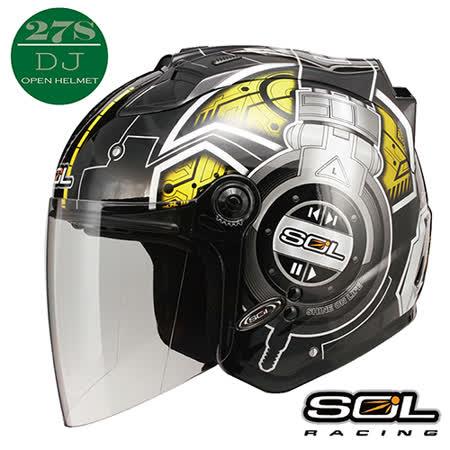 【SOL 27S DJ彩繪】開放式安全帽│LED 警示燈設計│機車│YAMAHA S-max 新勁戰