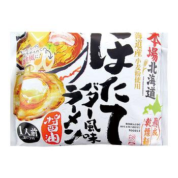 奶油扇貝風味醬油拉麵118g