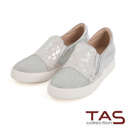 TAS 潑漆燙金水鑽內增高休閒鞋-時髦銀