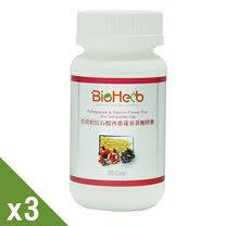 【碧荷柏】紅石榴西番蓮異黃酮膠囊(30顆/瓶)3入+零敏肌超導保濕面膜(5片/盒)