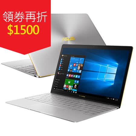 【ASUS華碩】UX390UA-0141C7200U 12.5吋FHD i5-7200U 512G SSD 極致纖薄筆電(石英灰)