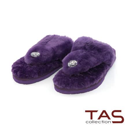 TAS 奢華水鑽羊毛夾腳室內拖鞋-奢華紫